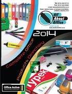 All About Office - Lyttelton - School Supplies